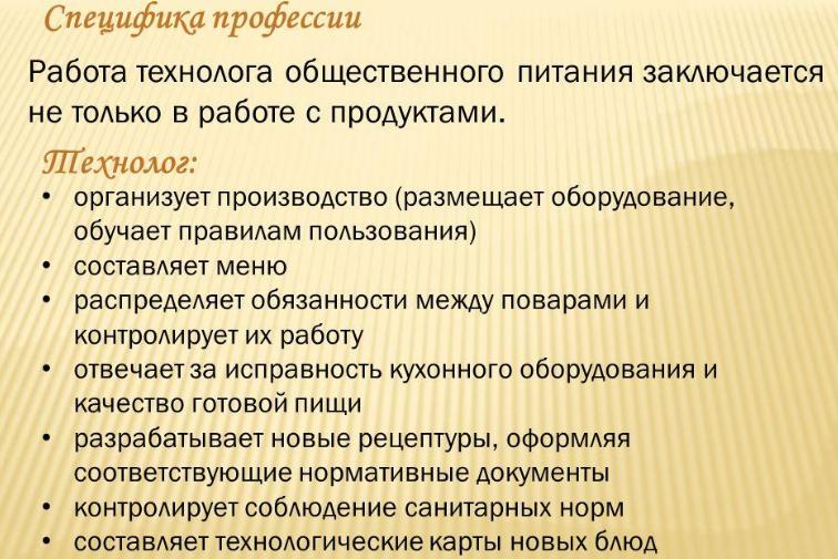 http://alexsolor.ru/wp-content/uploads/2015/03/Bezymyannyj1.png