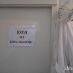 Основные правила подготовки и организация работы комнаты гигиены на ПОП .