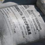 Приготовление 10% раствора хлорной извести