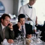 Деловой стиль и этикет в работе официанта и бармена