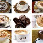 Кофе – техника приготовления,подача