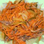Салат «Острый»